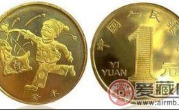 2003年羊年纪念币的收藏价值