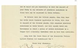 中国收藏家60万英镑买下毛泽东英文信