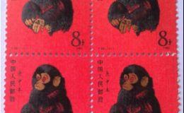 猴票四方連收藏身價暴漲