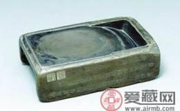 砚台:被价值低估的收藏品(2015-51)