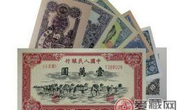 第一套人民幣收藏再度掀起熱潮