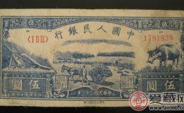 解析第一套人民币水牛图的收藏价值