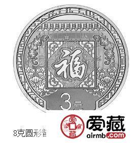 热门纪念币之间不同之处,贺岁纪念银币值得期待