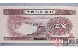 第二套人民币面额五角收藏界的佼佼者