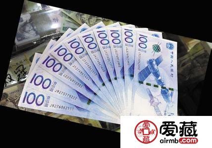 """旧版人民币拥有未必赚钱,关键还得看""""长相""""和稀有性"""