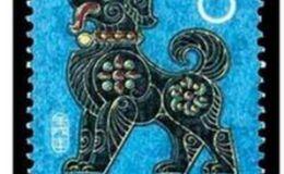 第一輪生肖狗郵票的最新價格