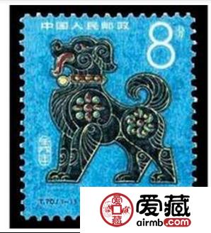第一轮生肖狗邮票的最新价格