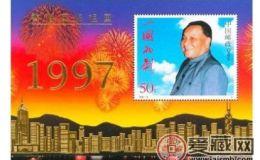 香港回归金箔小型张收藏价值如何