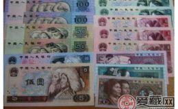 第四套人民币全套同号的投资分析