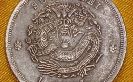大清银币高价拍卖行情,收藏是一门学问