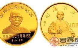 孙中山先生诞辰150周年纪念银币收藏意义大