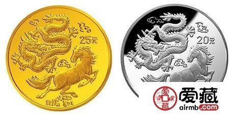 龙马精神金银币带领大家走进有趣的传说