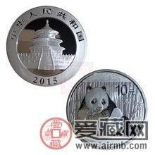 不同版本的2015熊貓1盎司銀幣有何區別