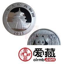 不同版本的2015熊猫1盎司银币有何区别