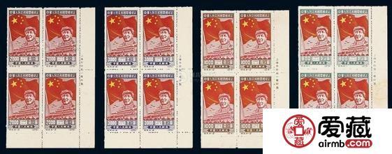 开国纪念邮票收藏行情走势
