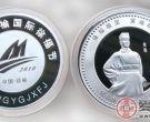 解析定制银质纪念币市场前景