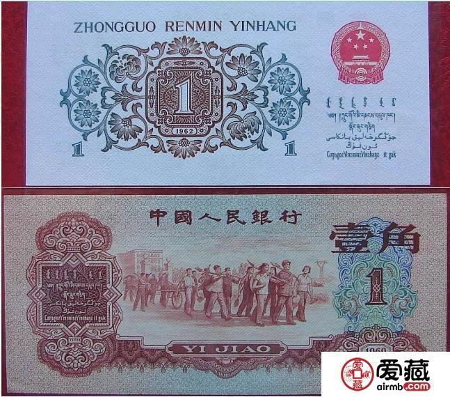 人民币收藏,你盲目跟从了吗?
