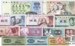 第四套人民币纸币激情小说分析