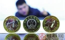钱币收藏讲究门道