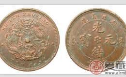 安徽清代水龙铸造铜币极为稀少