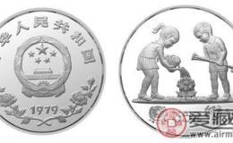 1979年國際兒童年金銀紀念幣收藏介紹