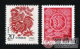 分析1993年生肖鸡邮票收藏点