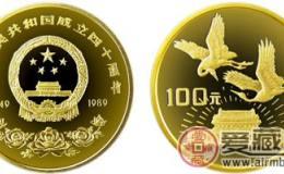 中國成立四十周年紀念金幣值得擁有