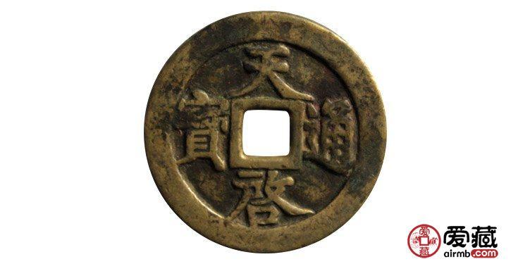 钱币收藏愈演愈烈,小投入产出大可能吗?