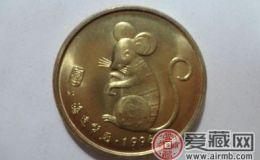 鼠年纪念币价格