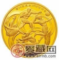 2008第29屆奧林匹克運動會5盎司金幣收藏介紹