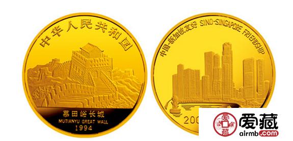 中国-新加坡友谊纪念金币知多少