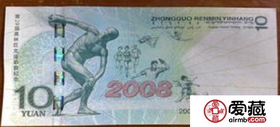 剖析奥运会纪念钞的价格及市场行情
