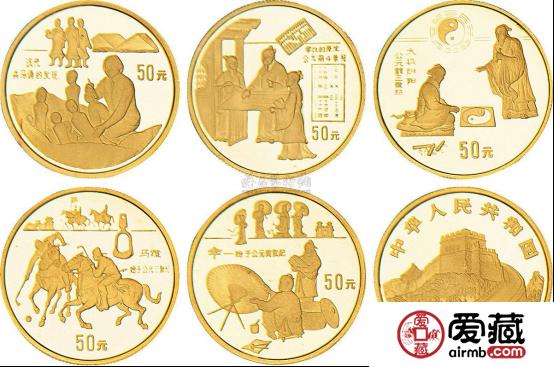 古代发明金币收藏介绍