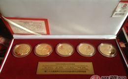 2008年奧運會金幣收藏介紹