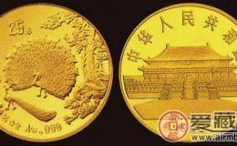 1993年孔雀开屏金币收藏价值大吗