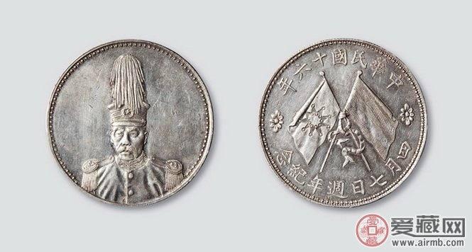 民國十六年紀念幣收藏價值
