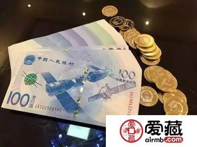 航天币钞收藏空间大,保存尤为关键