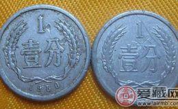 惊人的1980一分钱硬币价格
