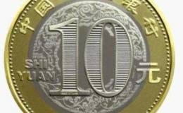 2016猴年贺岁普通纪念币行情预计大热
