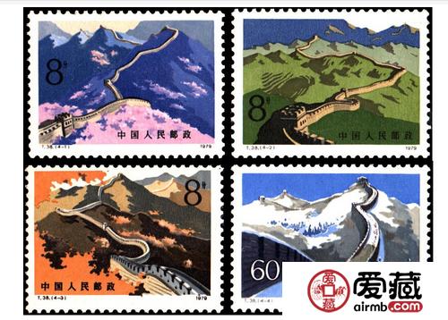 8分长城邮票的收藏潜力