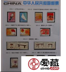 2012邮票年册的市场行情