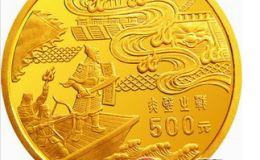 浅析如何收藏三国演义金币