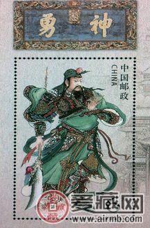 关公邮票小型张收藏价值