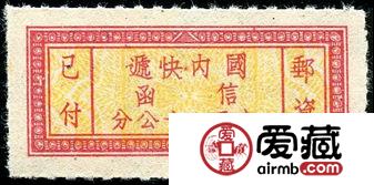 快5 国内快递单位邮票