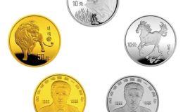 95年徐悲鸿金银币的价格为何一路攀升