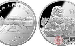 解读97年北京故宫博物院纪念币