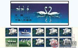 SB(10)1983 天鹅邮票