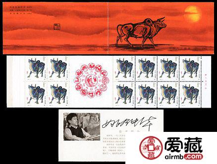 SB(12)1985 乙丑年邮票