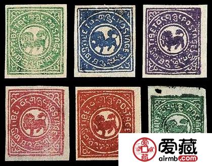 藏普1 第一版普通邮票