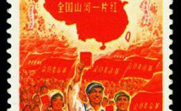 全国山河一片红(撤销发行)